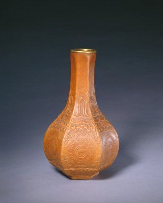 Gourd Hexafoil Vase with the Qianlong Emperor's Poem The Palace Museum