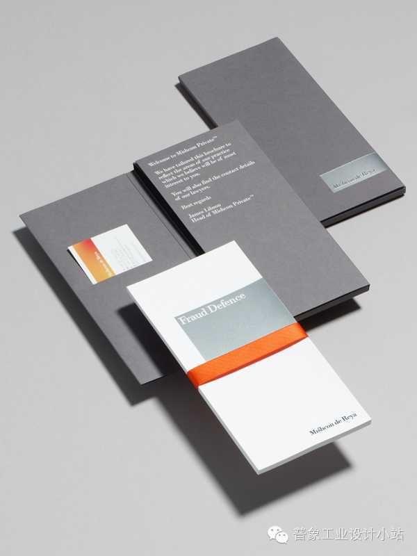 """【折页设计】各种""""高大上""""时尚折页设计欣赏,或精美,或创意。"""