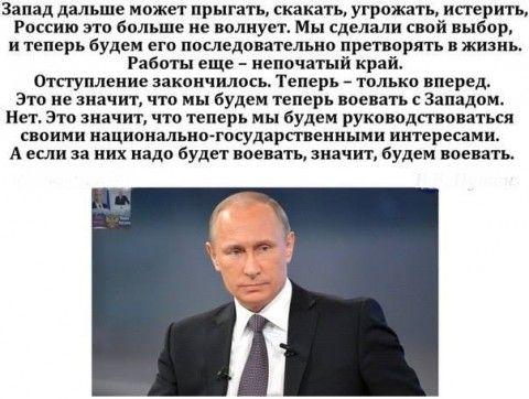 """Пушков поиронизировал над словами Картера о """"дружеской политике"""" Пентагона"""