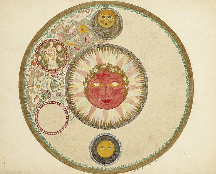 Sergei Chekhonin (1878-1936).A design for a plate: The Sun, pencil and watercolour, heightened with gold, on card, 25 x 33 cm.