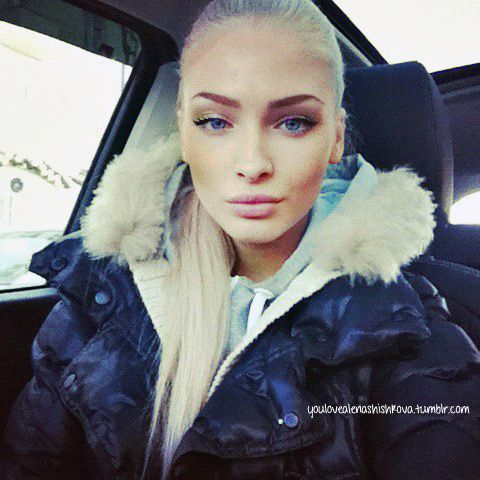 Seriously, the most beautiful woman ever! Alena Shishkova.