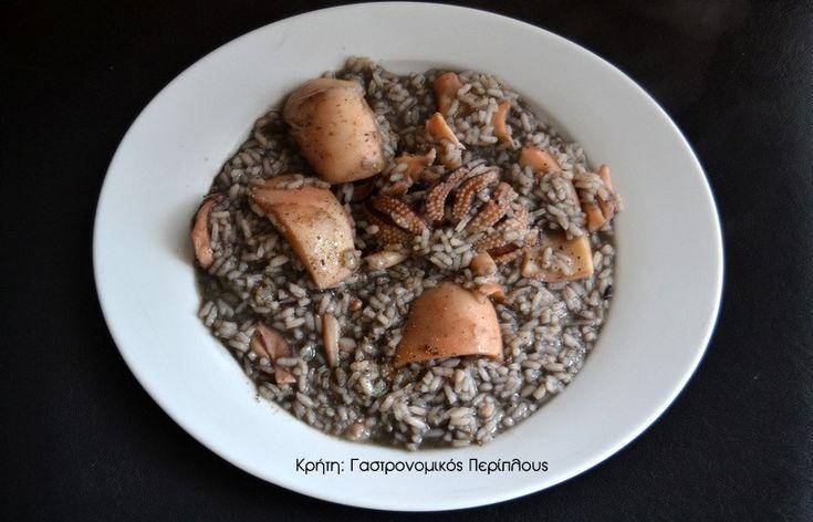 Σουπιές με ρύζι με το μελάνι τους - Κρήτη: Γαστρονομικός Περίπλους