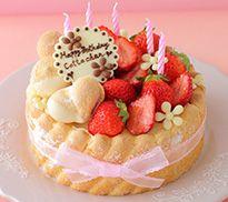 誕生日ケーキレシピ「バースデーシャルロット」