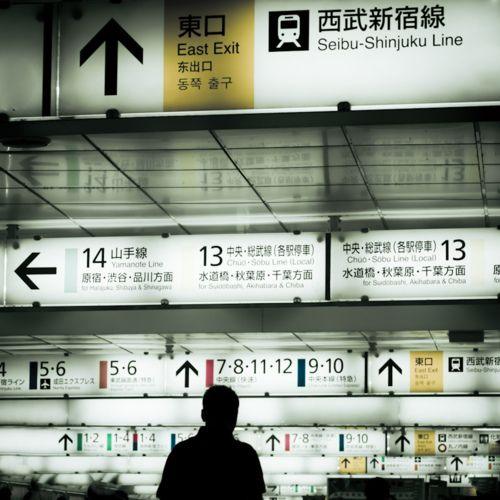 Shinjuku Station. I walked through this area so many times. Line 14 to get to the fashion district!