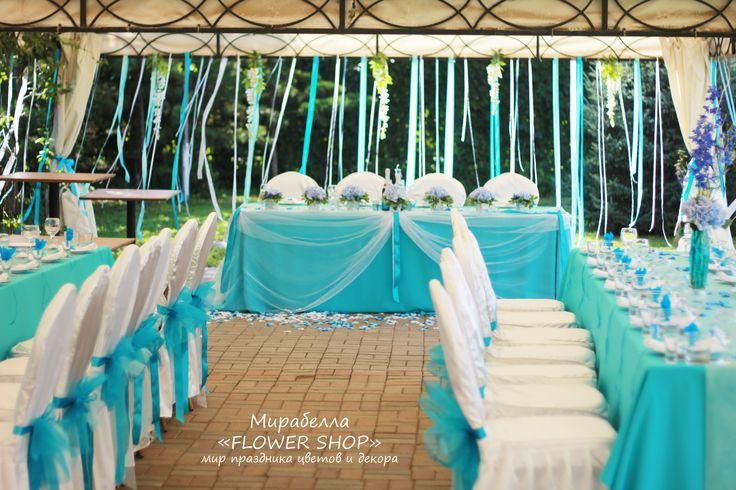 свадьба в бирюзовом цвете фото | Фотоархив