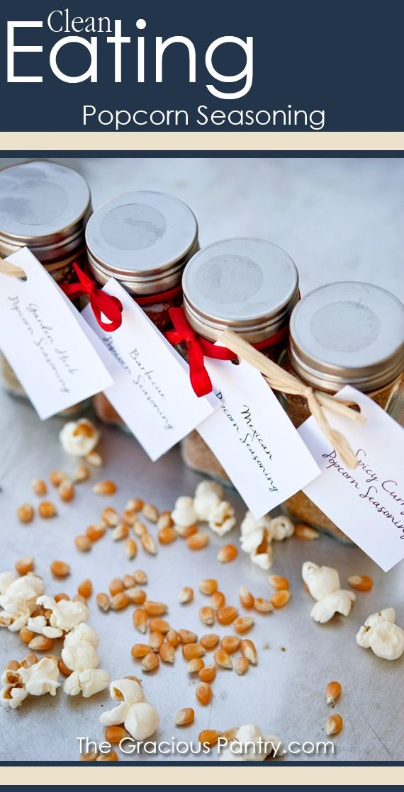 DIY Holiday Gift Set. Make it, wrap it and pair it with a jar of organic popcorn and/or a DVD!