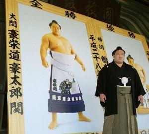 優勝額と写真に納まる大関豪栄道 #相撲 #豪栄道