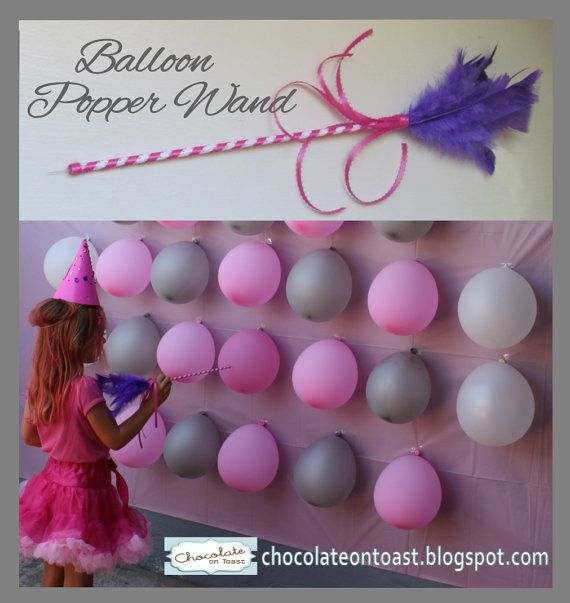 Balloon Popper Wand for Birthday Party Balloon by ChocolateOnToast, $5.99
