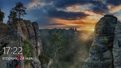 Тупик.Ru: Каменные столбы (ПКиС*)