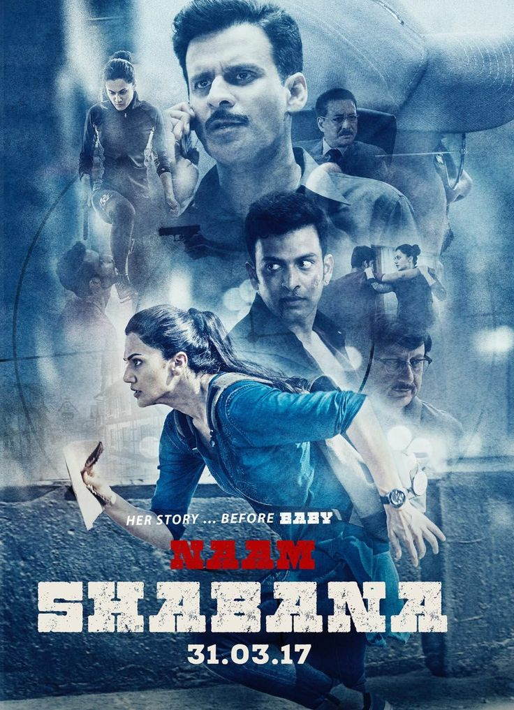 Naam Shabana New Official Trailer | Akshay Kumar, Taapsee Pannu | Directed by Shivam Nair | Movie Releasing on 31st March 2017. #NaamShabanaNewTrailer #AkshayKumar #Taapsee #AnupamKher #ManojBajpayee #ElliAvrram #NeerajPandey #RelianceEntertainment @tseries