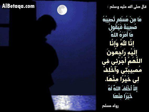 أدعية تفريج الهم و الكرب 2 دعاء Islamic Phrases I Pl Phrase