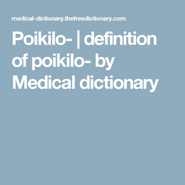 best 20 medical dictionary online ideas on pinterest