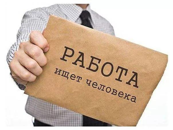 удаленная работа  Челябинск  Требуется сотрудник в компанию AVON. НЕ продажи. НЕ каталоги. работа полностью удаленная.  трудоустройство по договору подотряда, стаж, налоги.  Оклад 125 тыс руб. в первый год работы+%+премии от 3 до 20 тыс. руб. каждые 6 недель.  ЗП на карту любого банка РФ каждые 3 недели.  В обязанности входит размещение объявлений в соц. сетях и регистрации людей в компанию. всему обучаем. бесплатно.  опыт не требуется, вложений НЕТ.