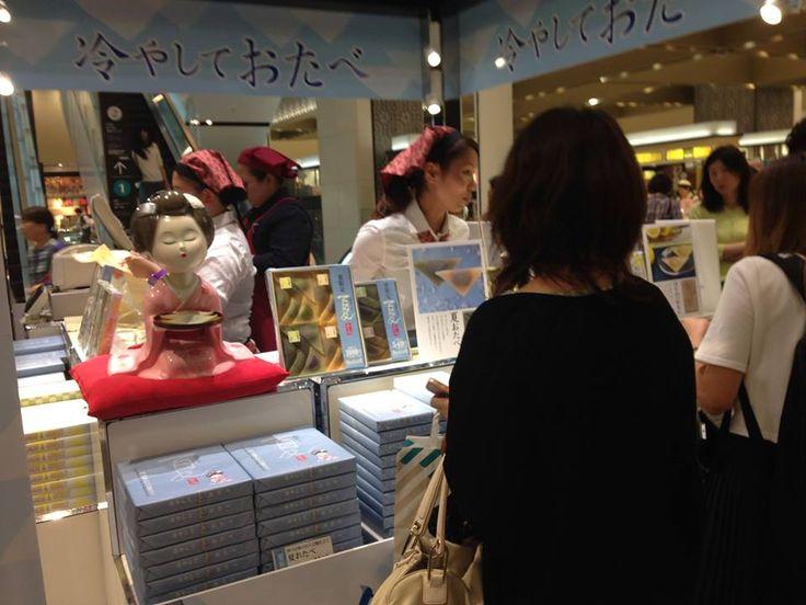 大丸東京店にて催事を行っております。 夏おたべを始め、京ばあむ等も取り扱っております。 東京駅にお越しの際には、お立ち寄りいただけますと幸いです。  ■詳細は大丸東京店様のHPにて http://www.daimaru.co.jp/tokyo/hoppetown_sweets/index.html#02