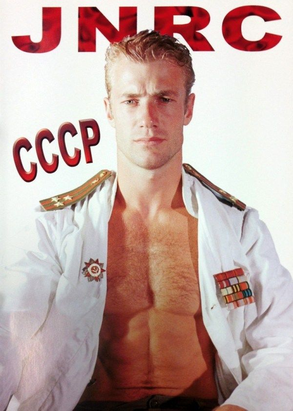CCCP Cover Front