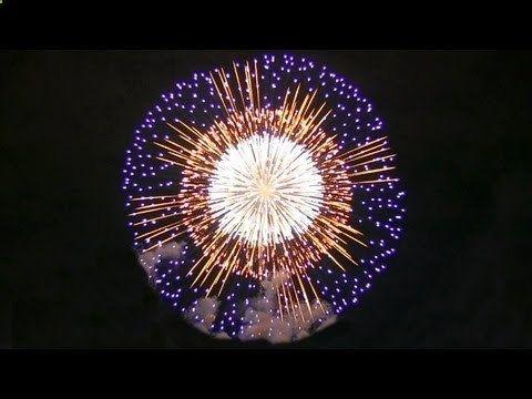Nice Fireworks   Video