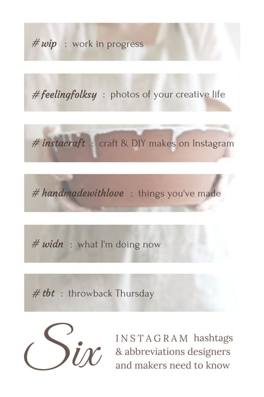 A Beginners Guide To Instagram Hashtags