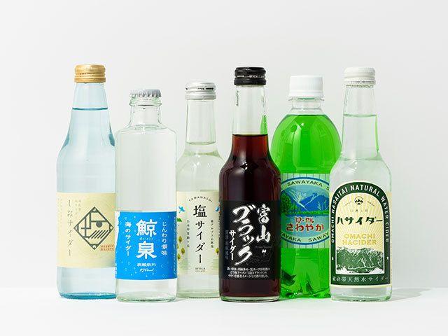 47都道府県の美味しいすぐれもの ご当地サイダー北陸甲信越篇