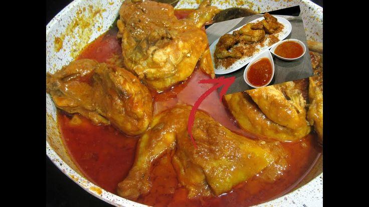 الأرز بالدجاج بمكون جديد يخلي الصلصة خاترة و لذييذة بزاف عشاء أو غداء لع...