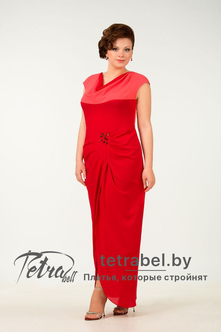 Пышная красавица платья больших размеров