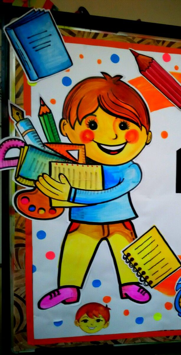 A Blog About Art Craft Ideas For Kids And School Projects Board