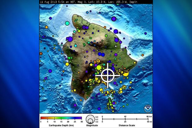 EARTHQUAKE ALERT: 4.8 earthquake strikes beneath Kilauea Volcano; several aftershocks follow
