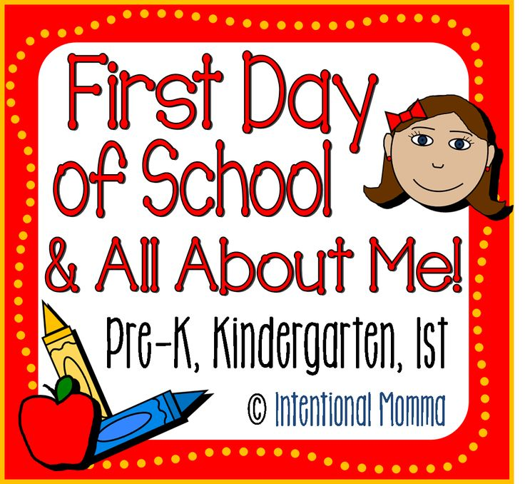 Back To School, First Day Of School, And All About Me