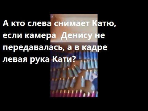 """Псковский абсурд с """"двумя подростками"""". Присутствие третьего"""