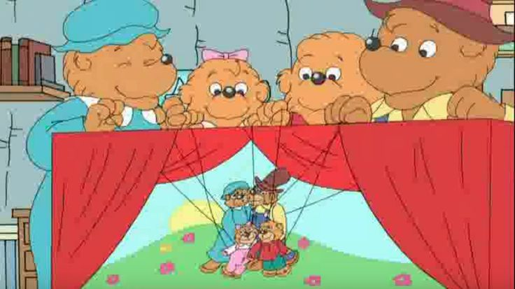 You remember the Berenstein Bears, right? Now, what if we told you they never existed?