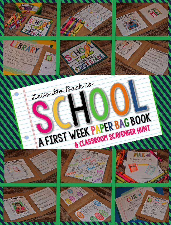 A First Week Paper Bag Book! During these activities, your students will begin their first week with a BANG!