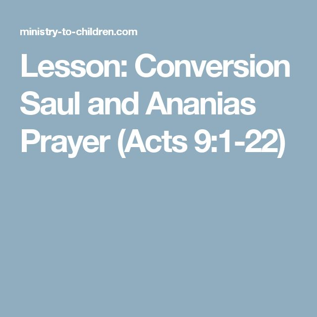 Lesson: Conversion Saul and Ananias Prayer (Acts 9:1-22)