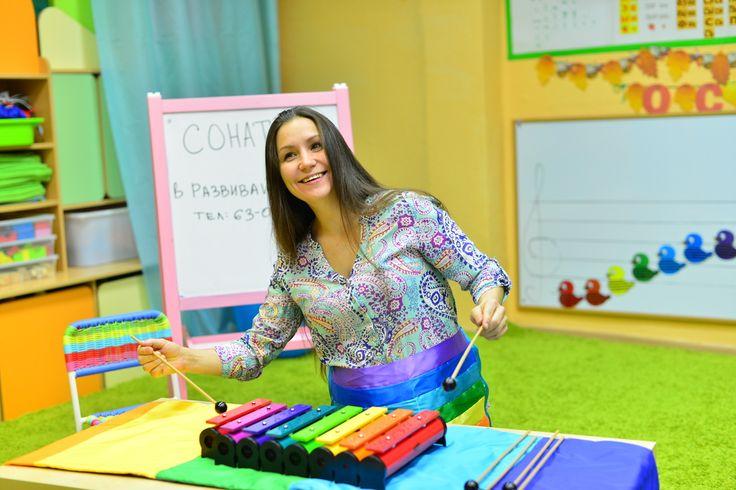♫ Дородовая Школа Музыки ♪ СОНАТАЛ ♫  В программе занятия: - движение под музыку,танец; - игра на муз. инструментах; - рисование под музыку; - активное слушание музыки; - вокально-речевая деятельность; - ритмичес