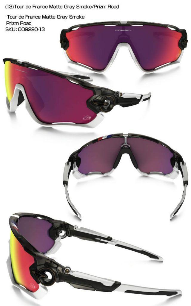best oakley sunglasses for biking