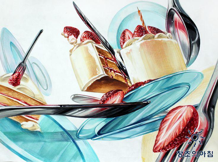 기초디자인 건국대 기디 건대 입시미술 기초디자인 케이크, 딸기, 접시, 스푼, 포크 일러스트 디자인