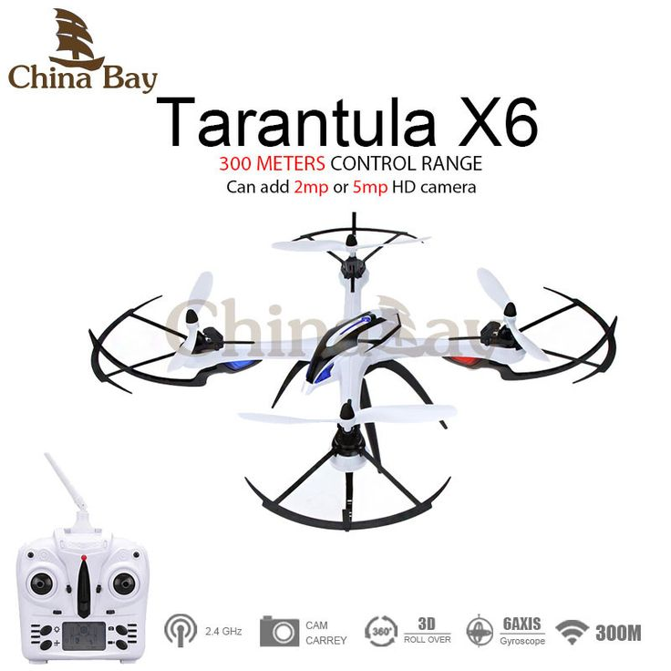 Hot Sale! Drone YiZhan Tarantula X6 JJRC H16 RC Quadcopter With 2mp Or 5mp HD Camera 6-Axis 2.4GHz RC Helicopter RTF  #Drone #AerialPhotography #Quadcopters #TheDroneHut #Travel