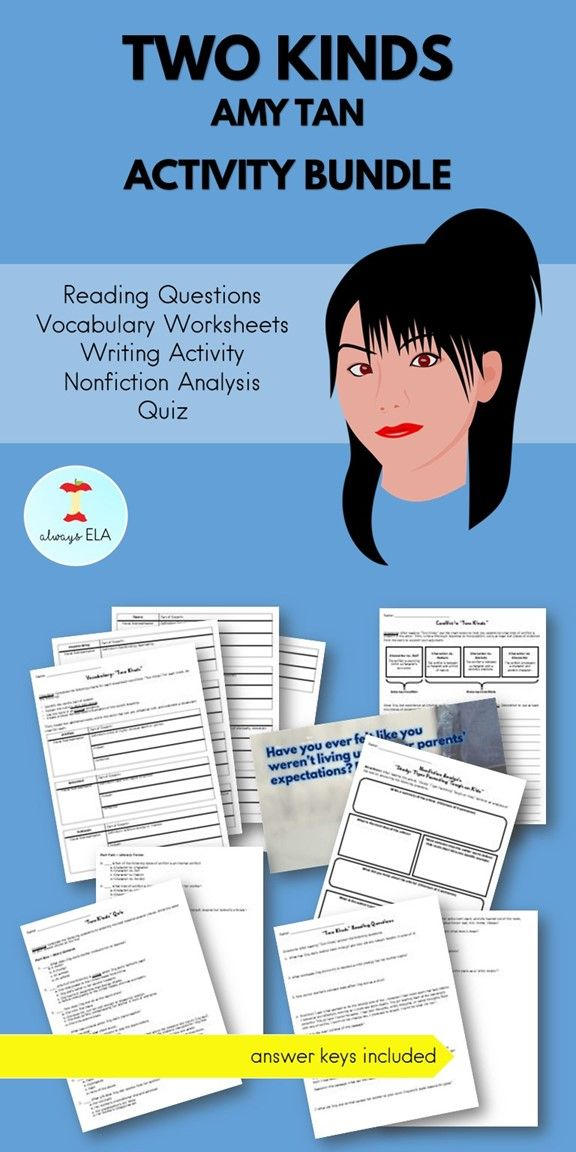Two Kind Activitie Worksheet Homework Quiz Thi Activity Bundle Provide And For Amy Tan Writing Worksheets Analysi Essay