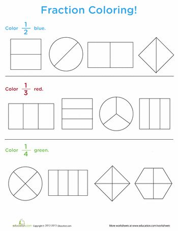 Worksheets: Fraction Coloring