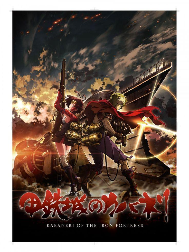 Koutetsujou no KabaneriKabaneri of the iron fortress. One