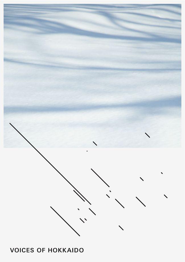 Voices of Hokkaido - Junya Maejima