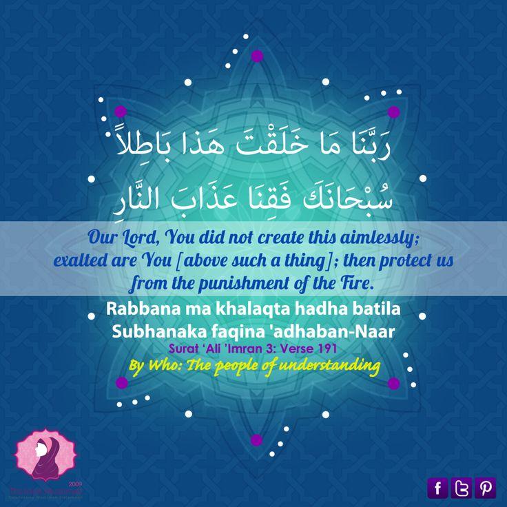 Rabbana Dua 13 – {Qur'an 3:191} | The Ideal Muslimah