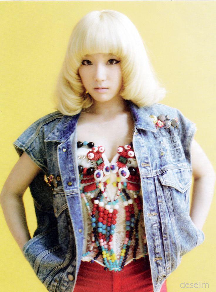 I Got A Boy Album Photobook ScanTaeyeon  Taeyeon