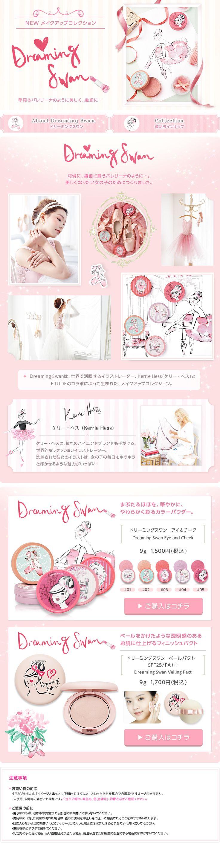 韓国コスメのエチュードハウス - 公式通販サイト                                                       …