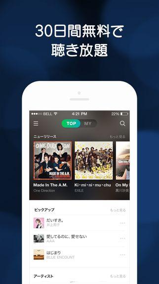iPhone スクリーンショット 1