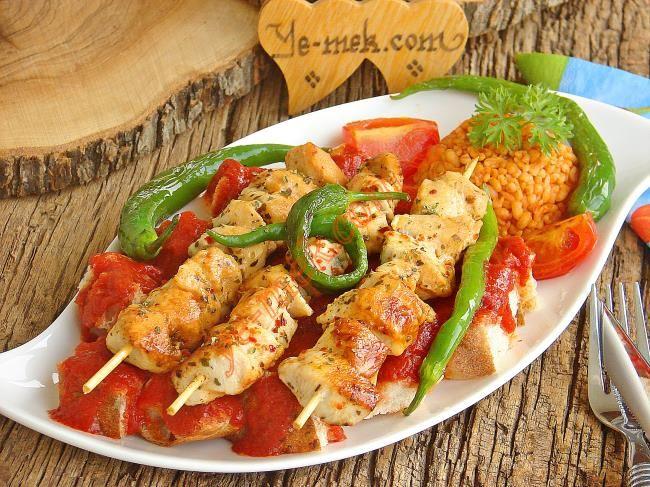 Pideli Tavuk Kebabı Resimli Tarifi - Yemek Tarifleri
