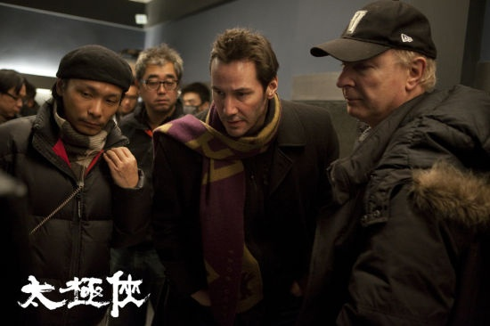 Man of Tai Chi First images and a poster for the film directed by Keanu Reeves