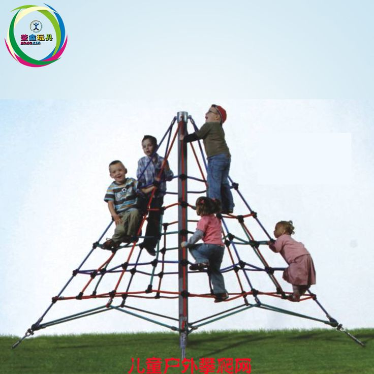兒童爬網架兒童攀岩遊樂設備攀爬.爬繩階梯式金字塔式爬網幼兒園-淘宝网全球站
