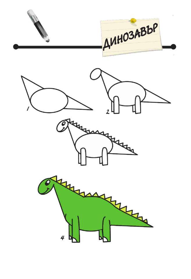 Las 25 mejores ideas sobre como dibujar un dinosaurio en for Como se cocinan los percebes