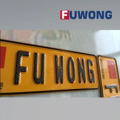Finding a quality resource for affordable blank license plates and all types of number plate machines recently became much simpler with the announcement that Fuwong …