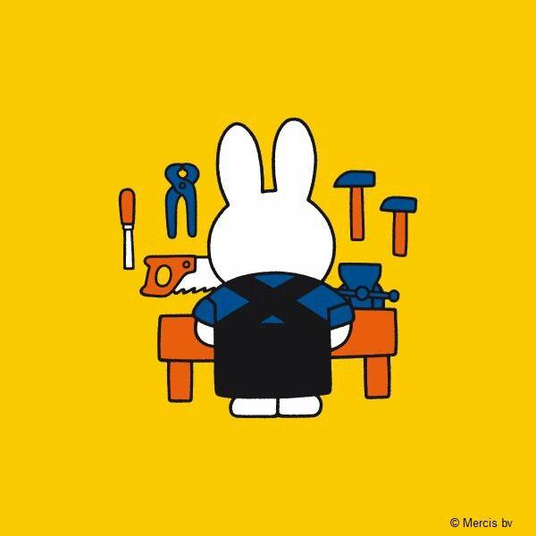 I wonder what Grandpa Bunny is making?