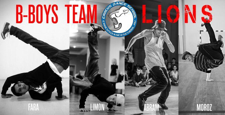 #lions #bboy #крокусвегас #крокусvegas #танцы #школатанцев #crocusvegas #breakdance #брейкданс #battle #современныетанцы #танцоры #павшискаяпойма #митино #красногорск #строгино #крылатское  #лионкрокус #lioncrocus #crocusdanceschool
